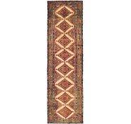 Link to 97cm x 325cm Chenar Persian Runner Rug