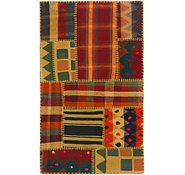 Link to 2' 6 x 4' 2 Kilim Patchwork Rug