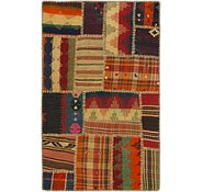 Link to 2' 9 x 4' 4 Kilim Patchwork Rug