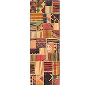 Link to 2' 10 x 8' 3 Kilim Patchwork Runner Rug