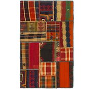 Link to 80cm x 130cm Kilim Patchwork Persian Rug