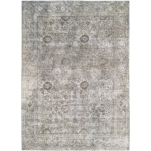 Link to 250cm x 335cm Ultra Vintage Persian ... item page