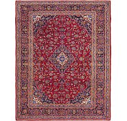 Link to 312cm x 375cm Kashan Persian Rug