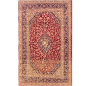 Link to 9' 7 x 15' 2 Kashan Persian Rug