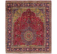Link to 195cm x 225cm Tabriz Persian Rug