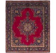 Link to 300cm x 343cm Tabriz Persian Rug