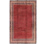 Link to 5' 10 x 9' 5 Botemir Persian Rug