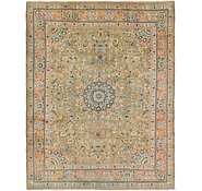 Link to 9' 7 x 12' 5 Kashmar Persian Rug