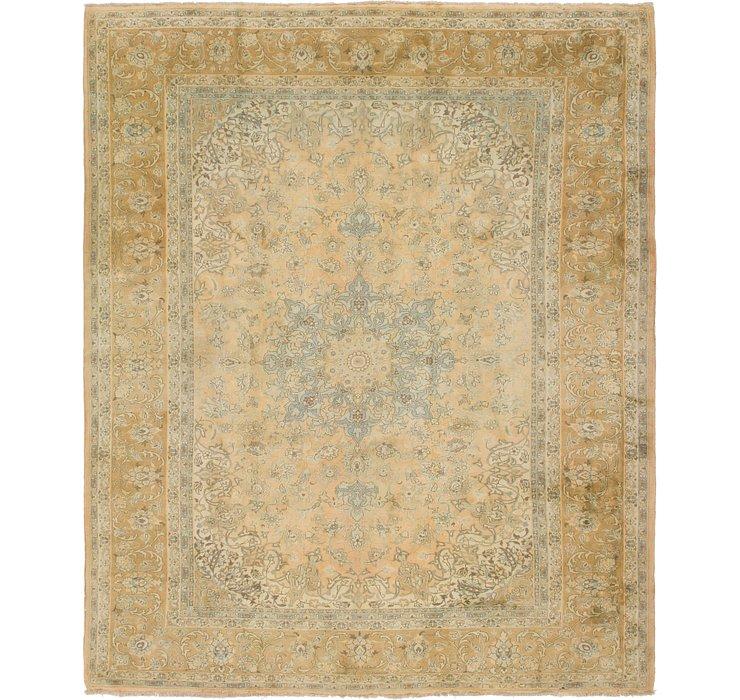 10' 5 x 12' 8 Mahal Persian Rug