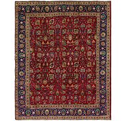 Link to 10' 2 x 12' 5 Tabriz Persian Rug