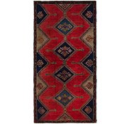 Link to 3' 8 x 7' 4 Chenar Persian Runner Rug