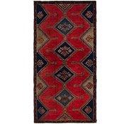 Link to 112cm x 225cm Chenar Persian Runner Rug