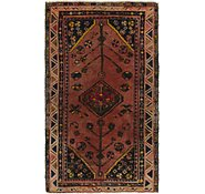 Link to 4' x 6' 7 Shiraz Persian Rug