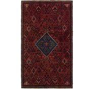 Link to 4' 7 x 8' Joshaghan Persian Rug
