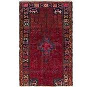 Link to 4' 7 x 7' 3 Shiraz Persian Rug