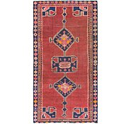 Link to 4' 5 x 8' 8 Shiraz Persian Runner Rug