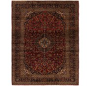 Link to 300cm x 378cm Kashan Persian Rug