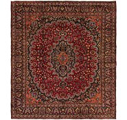Link to 9' 6 x 10' 5 Mashad Persian Square Rug