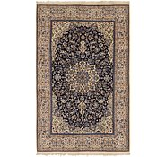 Link to 203cm x 318cm Nain Persian Rug