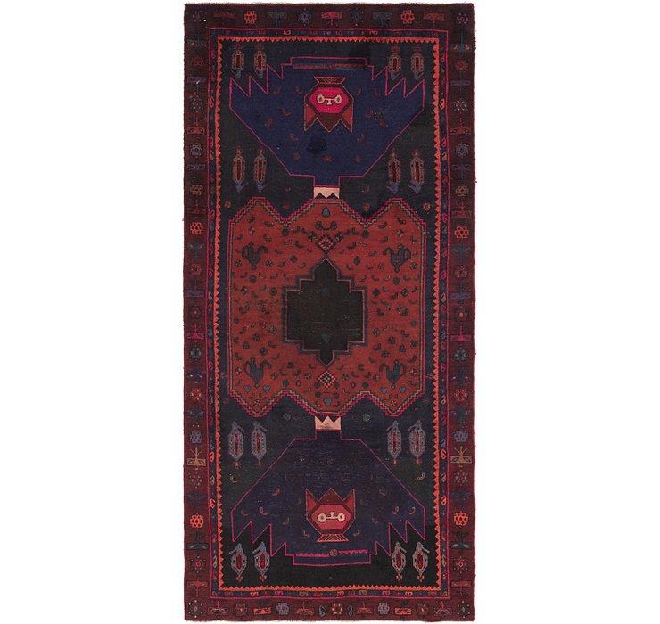 4' 5 x 9' 8 Sirjan Persian Runner Rug