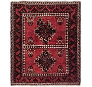 Link to 4' x 4' 9 Hamedan Persian Square Rug