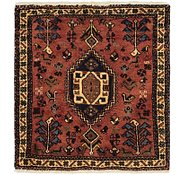 Link to 2' x 2' 3 Ghashghaei Persian Square Rug