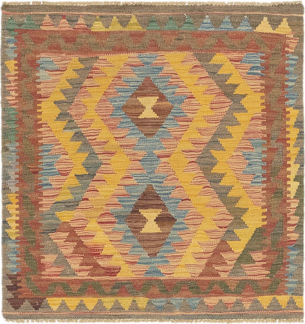 Puce 3 2 X 3 4 Kilim Maymana Square Rug Area Rugs Handknotted Com