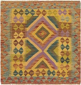 Link to 97cm x 102cm Kilim Maymana Square Rug item page