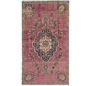 Link to 4' 5 x 8' Tabriz Persian Rug
