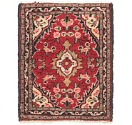 Link to 1' 8 x 4' 2 Hamedan Persian Rug