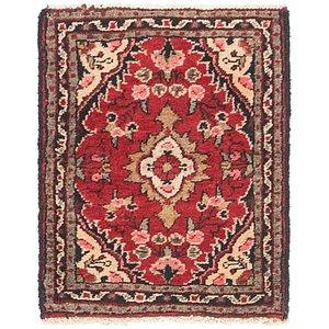 Unique Loom 1' 8 x 4' 2 Hamedan Persian Rug