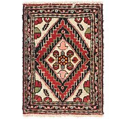 Link to 1' 9 x 2' 4 Hamedan Persian Rug