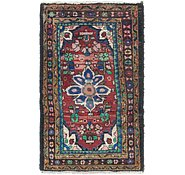 Link to 2' 3 x 3' 9 Hamedan Persian Rug