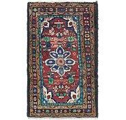 Link to 2' 3 x 3' 9 Hamedan Persian Rug