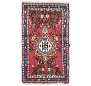 Link to 1' 7 x 2' 9 Hamedan Persian Rug