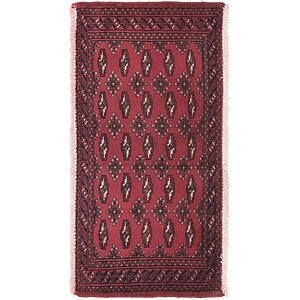 Link to 50cm x 107cm Torkaman Persian Rug item page