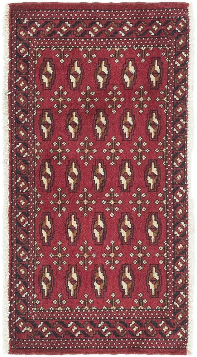 Red 1 9 X 3 4 Torkaman Persian Rug Area Rugs Handknotted Com