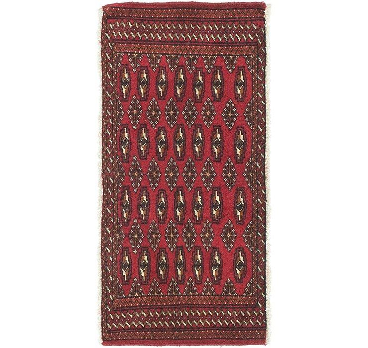 1' 9 x 3' 6 Torkaman Persian Rug