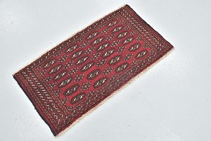 Link to 1' 8 x 3' 2 Torkaman Persian Rug item page