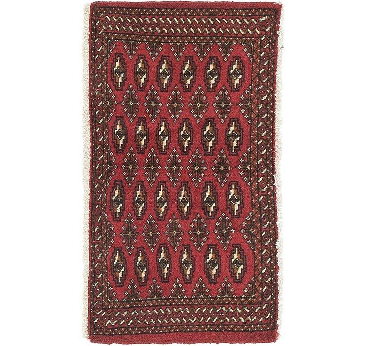 1' 9 x 3' 3 Torkaman Persian Rug