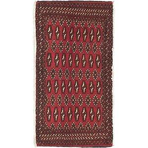 Link to 1' 10 x 3' 6 Torkaman Persian Rug item page