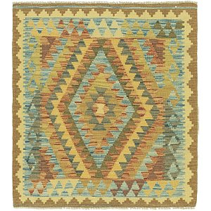 Link to 3' 3 x 3' 5 Kilim Maymana Square Rug item page