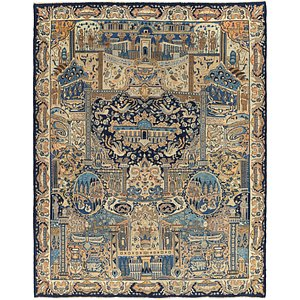 Link to 9' 7 x 12' 5 Kashmar Persian Rug item page