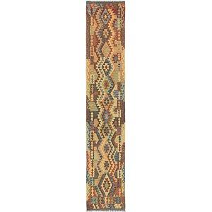 Link to 75cm x 405cm Kilim Maymana Runner Rug item page