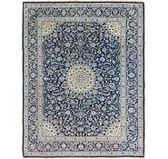 Link to 305cm x 385cm Kashmar Persian Rug