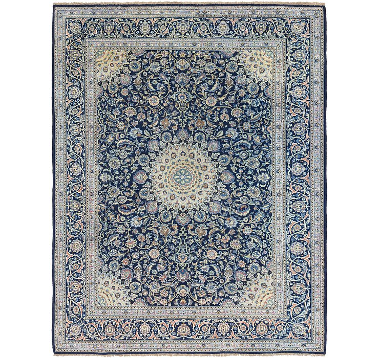 HandKnotted 10' x 12' 7 Kashmar Persian Rug