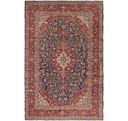 Link to 9' 9 x 14' 9 Kashan Persian Rug