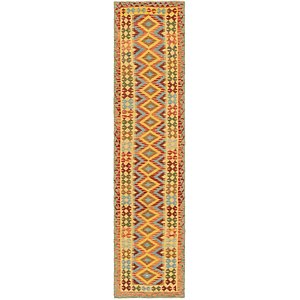Link to 85cm x 385cm Kilim Maymana Runner Rug item page