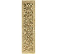 Link to 80cm x 312cm Mahal Persian Runner Rug