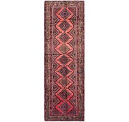 Link to 3' 7 x 10' 10 Chenar Persian Runner Rug